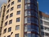 Квартиры,  Ярославская область Ярославль, цена 2 999 000 рублей, Фото
