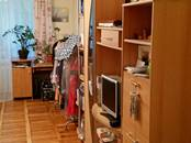 Квартиры,  Москва Нагорная, цена 8 490 000 рублей, Фото