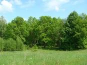 Земля и участки,  Калужская область Другое, цена 3 400 000 рублей, Фото