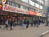 Офисы,  Москва Семеновская, цена 1 600 000 рублей/мес., Фото