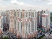 Офисы,  Московская область Красногорск, цена 9 843 281 рублей, Фото