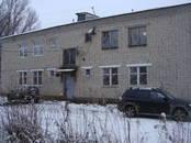 Офисы,  Ярославская область Рыбинск, цена 3 500 000 рублей, Фото