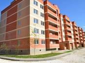 Квартиры,  Московская область Щелковский район, цена 1 896 250 рублей, Фото