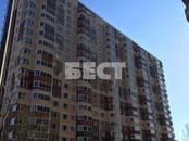 Квартиры,  Московская область Красногорск, цена 3 150 000 рублей, Фото