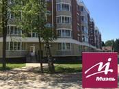 Квартиры,  Московская область Ивантеевка, цена 6 172 200 рублей, Фото