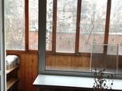 Квартиры,  Нижегородская область Нижний Новгород, цена 2 950 000 рублей, Фото