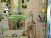 Квартиры,  Смоленская область Смоленск, цена 1 650 000 рублей, Фото