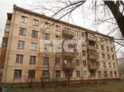 Квартиры,  Москва Беговая, цена 6 500 000 рублей, Фото