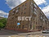 Офисы,  Москва Маяковская, цена 37 000 000 рублей, Фото