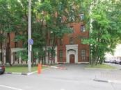 Офисы,  Москва Петровско-Разумовская, цена 175 400 рублей/мес., Фото