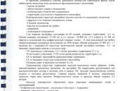 Земля и участки,  Московская область Наро-Фоминский район, цена 290 000 рублей, Фото