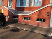 Офисы,  Республика Татарстан Казань, цена 723 000 рублей, Фото