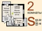 Квартиры,  Ярославская область Ярославль, цена 3 400 000 рублей, Фото