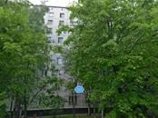 Квартиры,  Москва Первомайская, цена 4 600 000 рублей, Фото