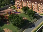 Квартиры,  Московская область Одинцовский район, цена 2 790 000 рублей, Фото