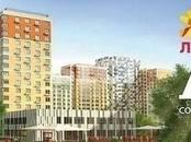 Квартиры,  Москва Юго-Западная, цена 4 422 600 рублей, Фото