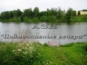 Земля и участки,  Московская область Волоколамское ш., цена 1 600 000 рублей, Фото