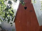 Дома, хозяйства,  Нижегородская область Другое, цена 1 250 000 рублей, Фото