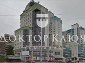 Офисы,  Новосибирская область Новосибирск, цена 108 675 рублей/мес., Фото