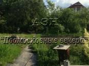 Дома, хозяйства,  Московская область Подольск, цена 4 900 000 рублей, Фото