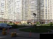 Офисы,  Москва Юго-Западная, цена 114 000 рублей/мес., Фото