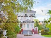 Дома, хозяйства,  Московская область Ногинск, цена 105 000 000 рублей, Фото
