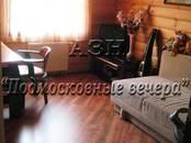 Дома, хозяйства,  Московская область Пятницкое ш., цена 22 000 000 рублей, Фото