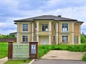 Дома, хозяйства,  Московская область Одинцовский район, цена 54 145 620 рублей, Фото