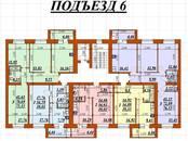 Квартиры,  Рязанская область Рязань, цена 1 358 000 рублей, Фото