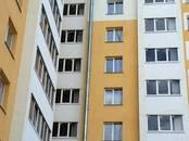 Квартиры,  Рязанская область Рязань, цена 2 650 000 рублей, Фото