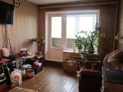 Квартиры,  Московская область Чехов, цена 3 700 000 рублей, Фото
