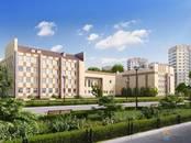 Квартиры,  Московская область Подольск, цена 4 893 010 рублей, Фото