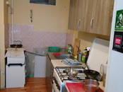 Квартиры,  Москва Краснопресненская, цена 10 500 000 рублей, Фото