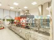 Офисы,  Москва Саларьево, цена 315 000 рублей/мес., Фото