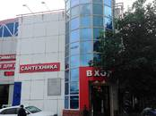 Офисы,  Москва Тульская, цена 47 600 рублей/мес., Фото