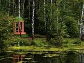 Квартиры,  Москва Юго-Западная, цена 4 160 000 рублей, Фото