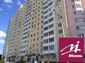 Офисы,  Московская область Фрязино, цена 9 100 000 рублей, Фото