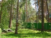 Квартиры,  Новосибирская область Бердск, цена 3 050 000 рублей, Фото