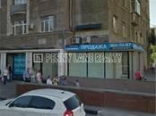 Здания и комплексы,  Москва Авиамоторная, цена 92 867 400 рублей, Фото