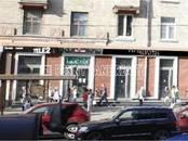 Здания и комплексы,  Москва Октябрьское поле, цена 46 628 600 рублей, Фото