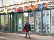 Магазины,  Москва Аэропорт, цена 540 000 рублей/мес., Фото
