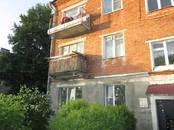 Квартиры,  Московская область Серпуховский район, цена 1 600 000 рублей, Фото