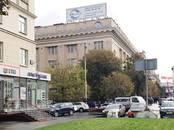 Магазины,  Москва Аэропорт, цена 280 000 рублей/мес., Фото