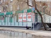 Магазины,  Москва Багратионовская, Фото