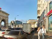 Другое... Разное, цена 700 000 000 рублей, Фото