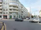 Другое... Разное, цена 305 000 000 рублей, Фото