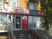 Магазины,  Москва Другое, цена 130 000 рублей/мес., Фото