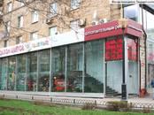 Магазины,  Москва Киевская, цена 495 000 рублей/мес., Фото