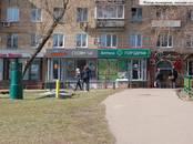 Магазины,  Москва Коломенская, цена 450 000 рублей/мес., Фото