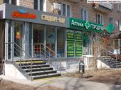 Магазины,  Москва Коломенская, цена 550 000 рублей/мес., Фото